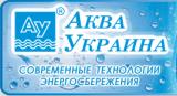 Аква Украина