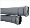 Труба (ПП) полипропилен 32х150 Valsir